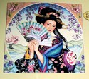 Dimensions Gold Enchanting Geisha Counted Cross Stitch Kit