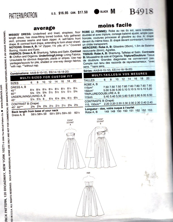 Butterick B4918 Size EE Retro '52 Evening Gown Pattern UNCUT - Click Image to Close