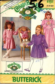 Butterick 4151 Cabbage Patch Kids Girls Dress