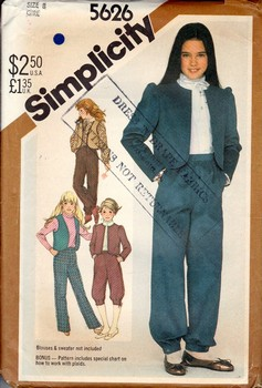 Simplicity 5626 Sz 8 Girls Pants Knickers Vest UNCUT